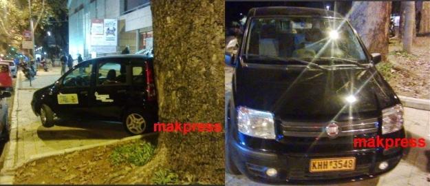 Οι φωτογραφίες είναι του Χαρίλαου Παπαδόπουλου και αναρτήθηκαν στο http://makpress.blogspot.com/2014/12/blog-post_586.html