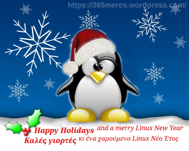 #βάλε_linux Christmas_Penguin-Eyxes