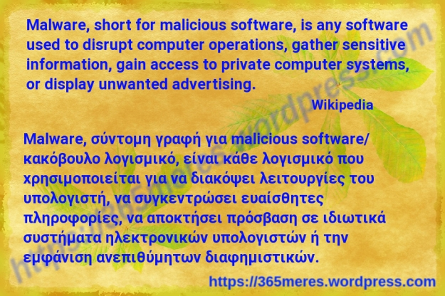 malware definition